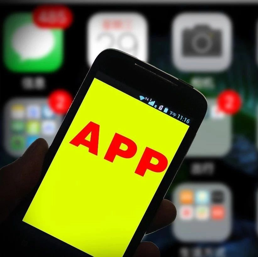 """这53款APP""""有毒""""澳门赌博网站人手机里也可能有赶紧卸载!"""