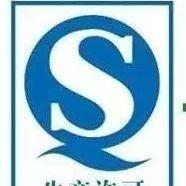 """荆门人谨记,10月1日起食品""""QS""""标志将改用""""SC"""",有何区别?"""