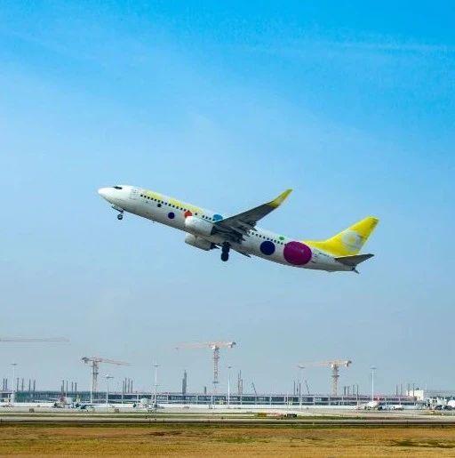 更方便!三峡机场新增航班!