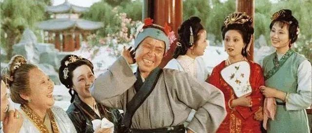 年少看不起刘姥姥,看懂已是中年人