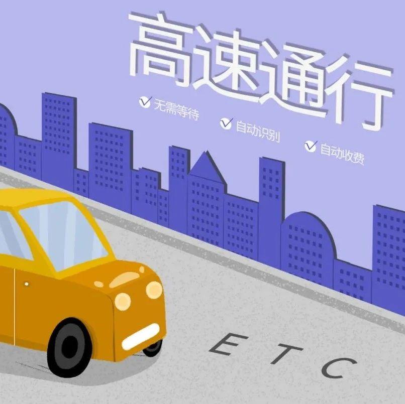 郑州高速收费又有新变化!豫V号牌车辆何时能免费?
