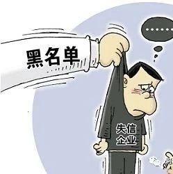 天津公布一批�h境�`法典型案例涉及利用暗管排放有毒物�|等