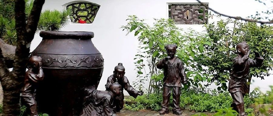 征集丨司马光诞辰一千周年系列纪念活动意见征集开始啦!