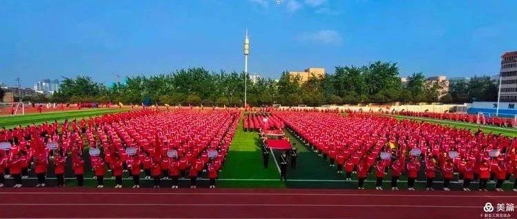 �t花映�t��嵫�正青春――新安三高�e行2021年春季�光�\���
