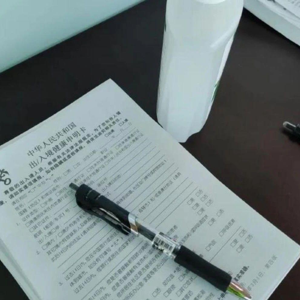 刚刚,国家出手了!最新!河南县(市、区)疫情风险等级名单调整!