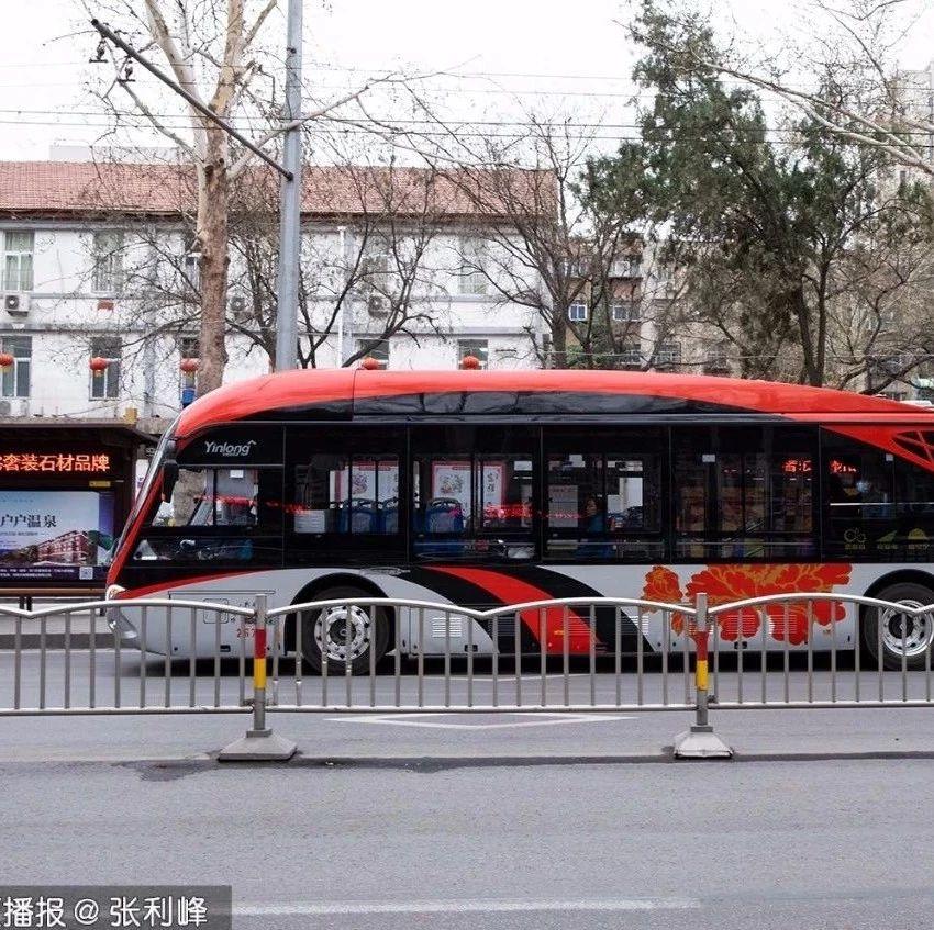 真的ΣЪ∑ㄟ╇!洛阳这些公交可手机支付уレ②з⒋,还开通新线路......