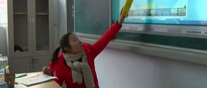 刷屏!洛阳一女教师上课方式令人惊讶,网友都炸了......