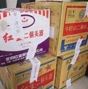小心!洛阳查获840箱假酒,仿冒北京二锅头......