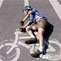 骑车�迨露啵�看看你有没有躺抢呢~