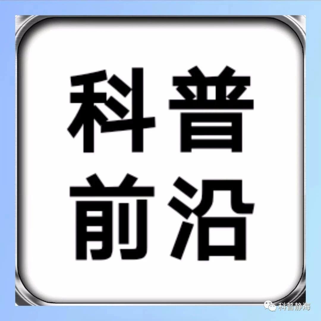 津门普法 天津12月起垃圾分类!不分类这样处罚!