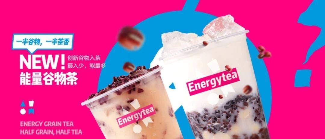 【天美广场・茶稻谷】左手奶茶、右手冰淇淋!只需9.9元抢茶稻谷奶茶超值套餐,无需预约!奶茶1杯/3种口味任
