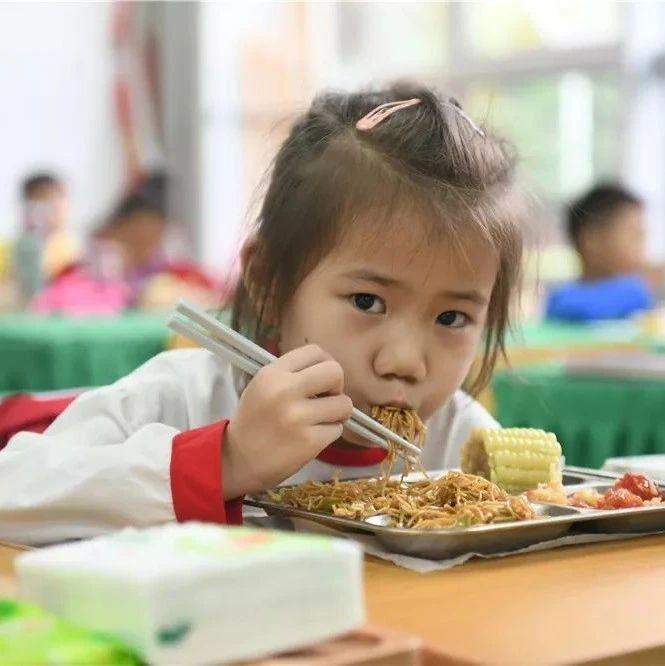 新郑家长注意!明年6月,全市中小学午餐供餐全覆盖!