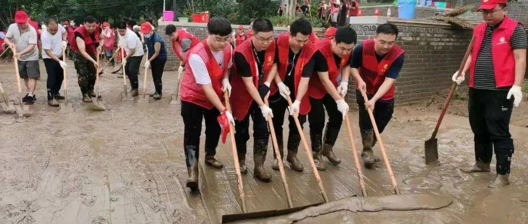 """新郑700余人给洧水公园""""洗了个澡""""!!"""