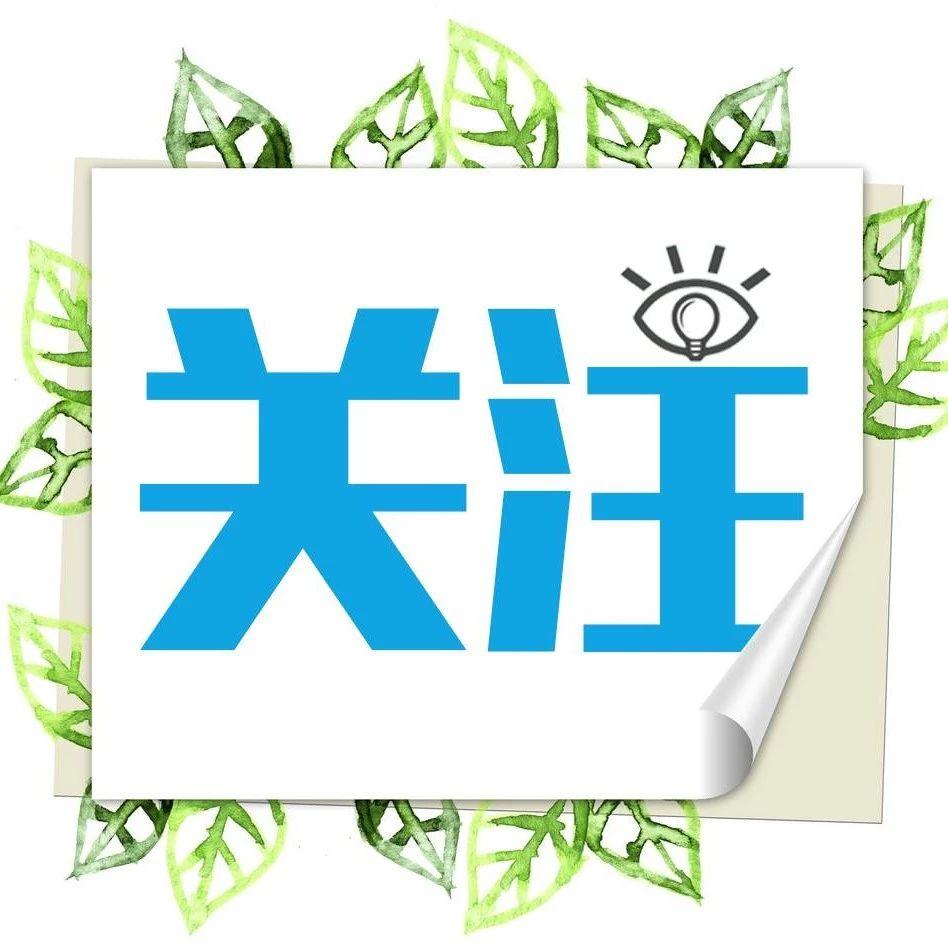 """平川学生荣获""""新时代好少年""""称号,快看有你家孩子吗?"""
