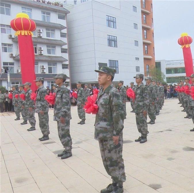 【本地新闻】盐源县举行2019年秋季入伍新兵欢送大会