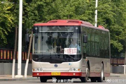 【�@行通知】��坻13路、30路和12路等8�l路�也要修改!