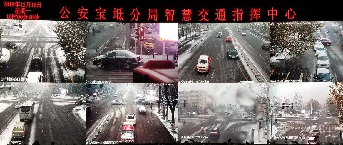 【注意】��坻雨雪天�獬鲂许�知!