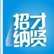 【�U散】��坻�^失�I保�U援,企���政策(新)