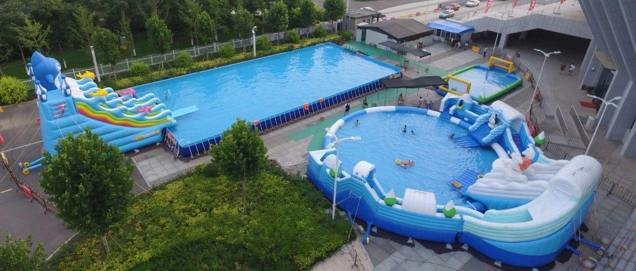 【天�峋鸵�玩水】��坻�w育�^,大型水上��@!游泳,滑梯,水上足球等,�@��夏天�硗嫠�吧!