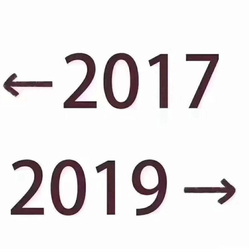 宝坻这帮人频繁刷到2017-2019啥情况?快看看!
