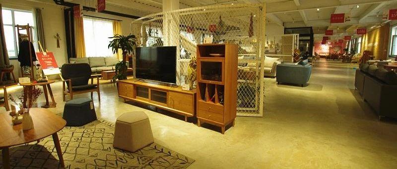 15999元!��全屋一室��d的��木家具!有家家居新品�l布�F���,震撼�硪u!