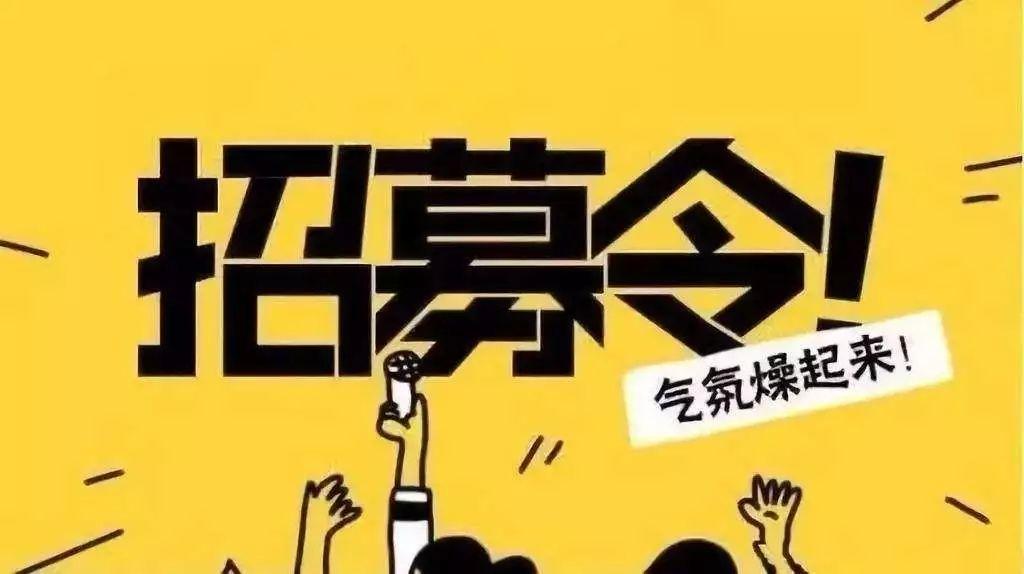 ��坻美食商家招募令!���坻人�x����|美食,吃遍��坻!