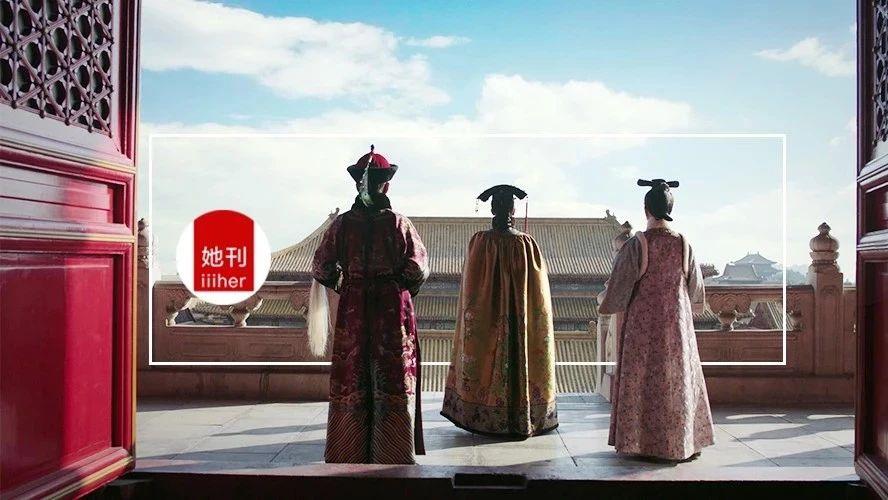 《如懿�鳌泛汀堆屿�攻略》都�_人!看了清朝妃子的真���值,��皇帝好�K!