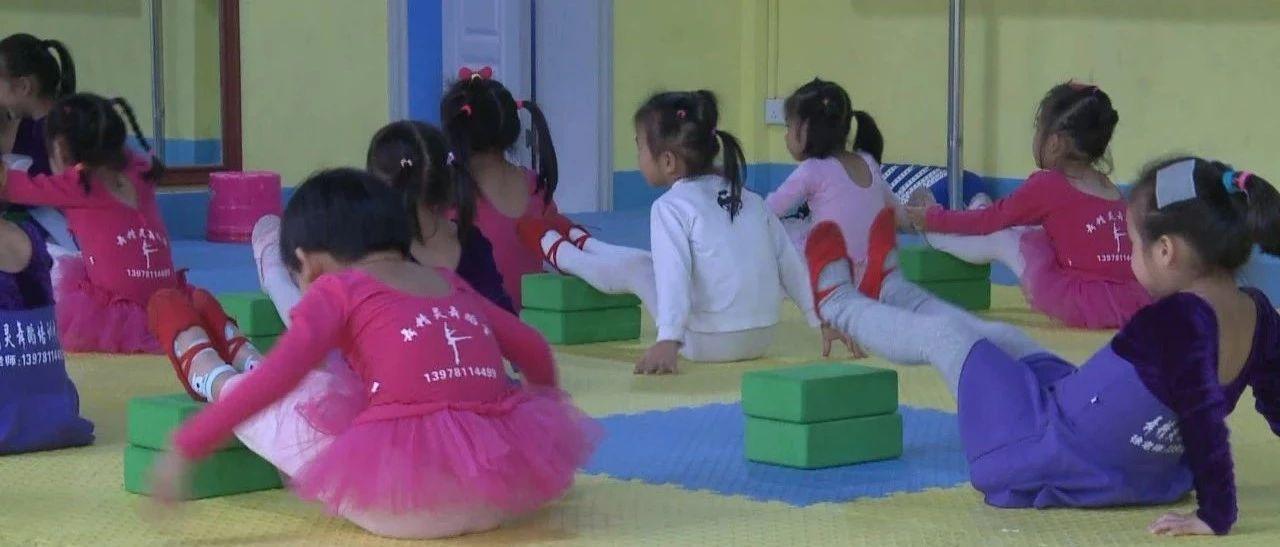 警惕!这个动作已经让多个孩子下肢瘫痪,家长抱憾终身|周六见