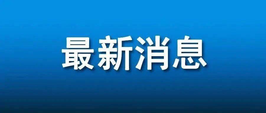 渭南:省外来渭返渭人员,须持3日内核酸检测阴性证明,还要注意这些...