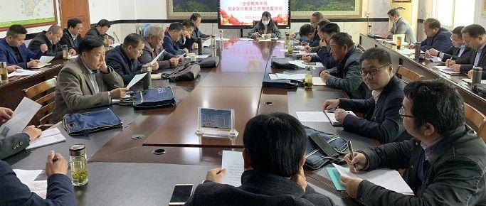 县教育局开展党史学习教育系列活动