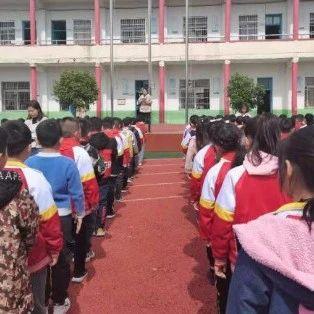 【学党史】浠水学校掀起学党史热潮