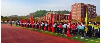 2021年浠水县第四届小学生校园足球联赛结果出炉