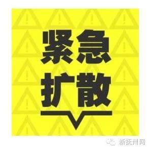 """抚州九江赣州吉安萍乡等地已发生,遇到这样的""""消防领导""""直接报警!"""