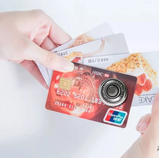 银行卡有这两个字的,容易钱没了!新安人早点知道就好了!