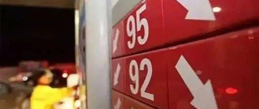 @莱阳人,油价今夜跌回6元时代!