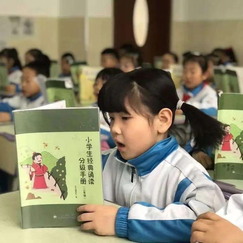 直击现场!莱阳市1.9万名幼儿和6万余名中小学生开学