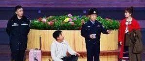 2019年央视春晚小品《站台》的编剧,是咱莱阳老乡!