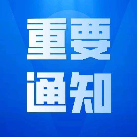 19日�_始,集中�k理!事�P�R�中小�W生!