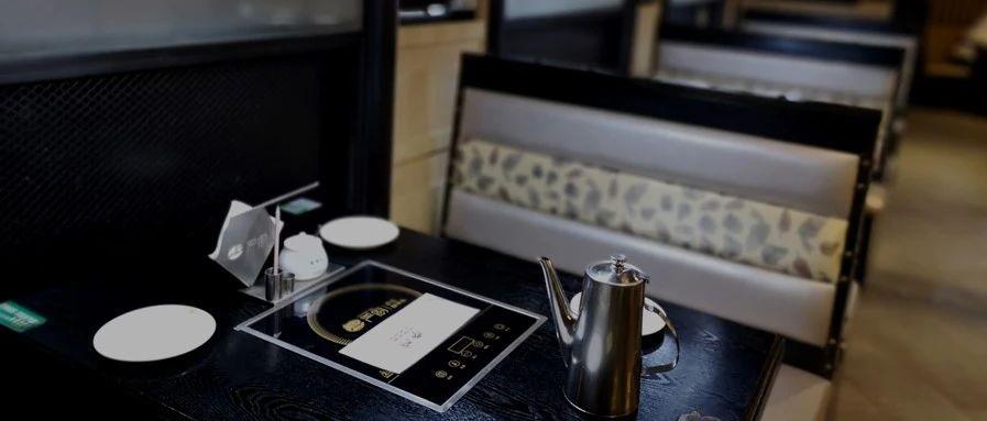 疫情防控措施不到位!浠水这21家餐饮企业被责令停业整改