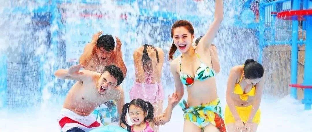 夜�鍪⒀�//天街水世界夜�隹�g季7月25日火爆�_��!!水��大�稹⒋疟╇�音、�f人��水、美女派��.....消暑玩水