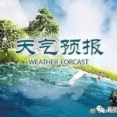 【天气】明天新一轮降雨又来了!