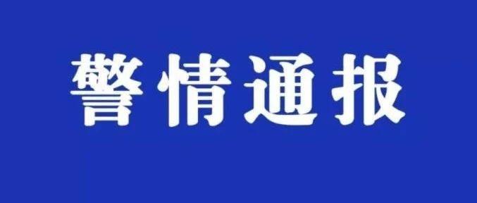 临淄一小伙网络兼职被骗5万,一中学生被骗7万!临淄警方发布重要提醒!