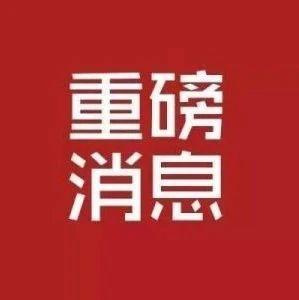 试点!2021年,临淄人的社保有新变化!
