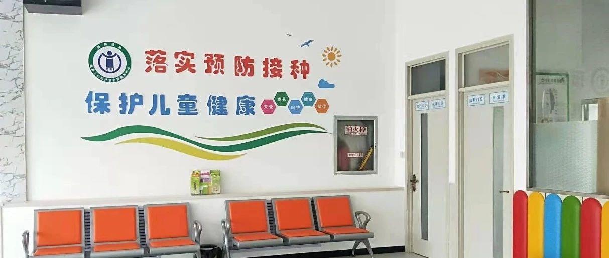 岷县计生服务中心数字化预防接种门诊12月1日正式开始接种了!