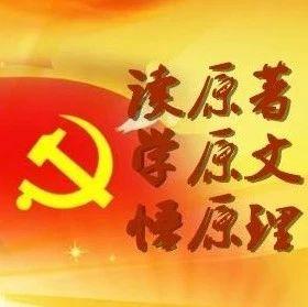 "【�x原著・�W原文・悟原理】朱永利:""不忘初心、牢�使命""主�}教育心得�w��"
