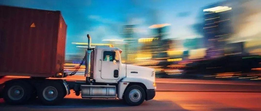 """曝光!新安重点运输企业交通违法""""红黑榜"""",这家企业被点名批评!"""