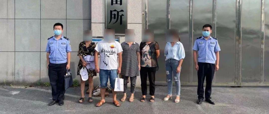 """逮捕3人、行政处罚40人!永丰警方对赌博""""零容忍"""""""