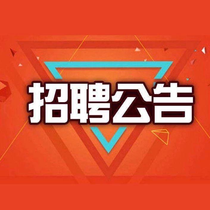 永�S�h公安局公�_招聘新媒�w平�_排版��人�T(�o警)公告