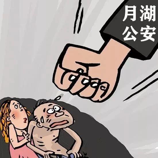 ��潭月湖警方�F�鲎カ@一�ι纥S男女