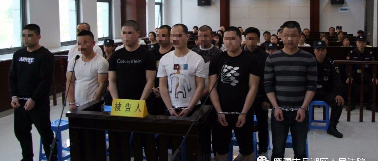 余江区锦江镇13名人员被押上法庭